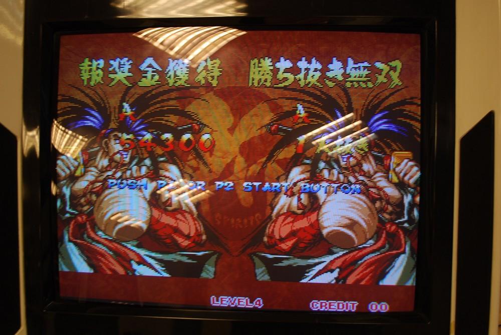 [Sold] Japanese Sega Blast City Blastc%20(1)